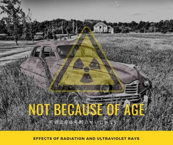 車と放射線のマーク